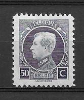 OBP211C (t.11,5 X 11) Postfris** CW 290 € - 1921-1925 Small Montenez