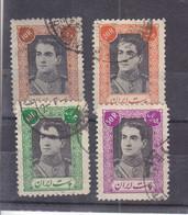 IRAN: 1942 PART SET, USED. SG875-81. - Iran