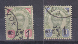 THAILAND (SIAM) 1889, WITH OVPT. USED. SG 20, 24.£ 5.85 - Siam