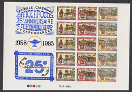New Caledonia, 1983, Postal And Telegraph Service, MNH Imperforated Sheet, Michel 710-712 - Unclassified