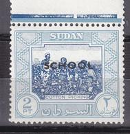 Stamps SUDAN 1951 SC 105 SCHOOL OVPT 2 PT. MNH #155 - Sudan (1954-...)