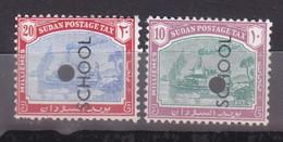 Stamps SUDAN 1948 SC J14 J15 SCHOOL OVPT MNH CV$55 #155 - Sudan (1954-...)