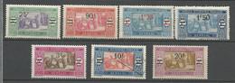 SENEGAL SERIE 7 VAL N° 95 à 101 NEUF*  CHARNIERE - Le N° 100 Est OBL / MH / - Unused Stamps