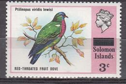 Solomon Islands 1975  Fruit Dove   Michel  285  MNH 28969 - Sin Clasificación