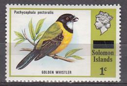 Solomon  Islands 1975  Golden Whisler   Michel  283  MNH 28968 - Sin Clasificación