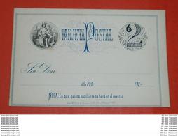 URUGUAY - Ganzsache - Brief Letter Lettre 信 Lettera Carta пи�?ьмо Brev 手紙 จดหมาย Cover Envelope (2 Foto)(34702) - Uruguay