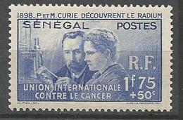 SENEGAL PIERRE ET M CURIE N° 149 NEUF*  TRACE DE CHARNIERE / MH / - Unused Stamps