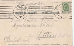 """Russland - 1910 - AK (""""Schlock-Aabruecke"""") Nach Zittau (D683) - Cartas"""