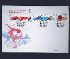 China 2020-25 Beijing 2022 Winter Olympic Game Ice-sports FDC - Winter 2022: Peking