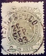 Bresil Brasil Brazil 1889 Croix Du Sud Southern Cross étoile Star Yvert 69 O Used - Gebraucht