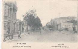 LE PIREE   Boulevard E. VENIZELOS - Grèce