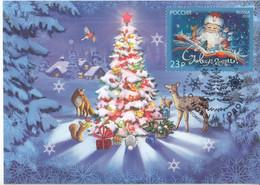 Russia 2020 2939 Mih 2716 Russia 12 2020 NO EXTRA FEES Happy New Year - Cartoline Maximum
