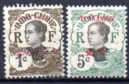Yunnanfou: Yvert N° 33 Et 36*; 2 Valeurs - Unused Stamps