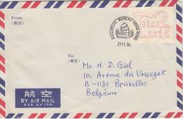 Hongkong 1,80 $ ATM Jahr D. Pferdes Luftpostbrief/FDC N. BELGIEN Hongkong 1990 - Zonder Classificatie