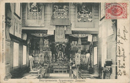 003620 - RUSSIA - THE INSIDE OF A BURIAT DATSAN (BUDDHIST TEMPLE) -  ED. MAKUSHIN - 1908 - Russland