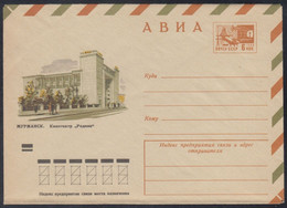 "8571 RUSSIA 1972 ENTIER COVER Mint MURMANSK CINEMA ""RODINA"" FILM MOVIE MOVIES ART ARCTIC POLAR NORD POLAIRE USSR 601 - Cinema"