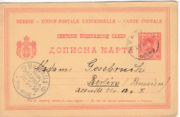 Serbia 1891 Postal Stationery - Serbia