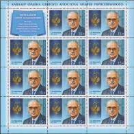 2013 M/s Russia Russland Russie Rusia Gentelmen Of The Award Of St. Andrei Firstnamed Poet S Mikhalkov Mi 1969 MNH - Volledige Vellen