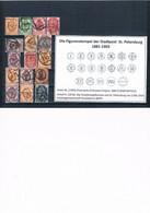 Russland Zarenreich Lot Der Nummernstempel St. Petersburg; E135 - Used Stamps