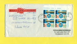 STORIA POSTALE  - AFFRANCATA CON QUARTINA ALTO VALORE SAMPDORIA-POSTACELERE - 1991-00: Poststempel