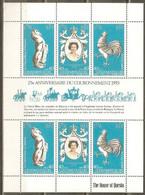 HOJITA 25 ANIVERSARIO CORONACION ELISABETH II ** YVERT NUM. 535/7 - Nuovi