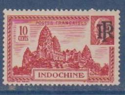 INDOCHINE        N°  YVERT  :   299  NEUF SANS GOMME      ( SG  02/09    ) - Neufs