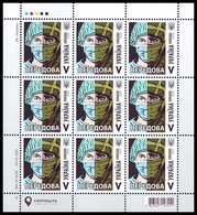 UKRAINE 2020. ''FOREFRONT'': COVID-19 PANDEMICS CONTROL AND WAR IN DONBASS. Sheet Of 9 Stamps X Mi-Nr. 1859 MNH (**) - Krankheiten