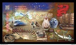 Kyrgyzstan (KEP) 2017 Mih. 84 (Bl.23) Silk Road. Train. Plane. Ship. Camels MNH ** - Kyrgyzstan