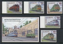 Georgia 1998 Locomotives, Trains + MS CTO - Georgia
