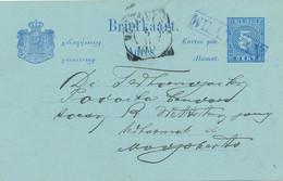 Nederlands Indië - 1901 - 5 Cent Cijfer, Briefkaart G10 Van Halte WILANGAN Naar Modjokerto - Netherlands Indies