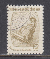 Vietnam Nord 1962 - Dienstmarken, The Rural Communities, Mi-Nr. 33/35, Used - Vietnam
