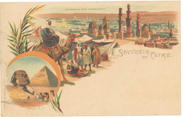 EGY 04 - 4090 CAIRO, Litho, Egypt - Old Postcard - Unused - El Cairo