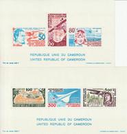 CAMEROUN - 2 BLOCS  N°12/3 ** (1977) Aviation - Camerun (1960-...)