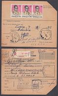Ca5031 ZAIRE 1973, Registered Postal Mandat From Mbandaka To Lisala - 1971-79: Gebraucht