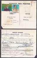 Cb0146 ZAIRE 1974, Mobutu & Football Stamps On Gemena Postal Mandat - 1971-79: Gebraucht