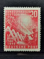 BRD Mi-Nr. 112 **  MNH Postfrisch KW-55€ - Ungebraucht