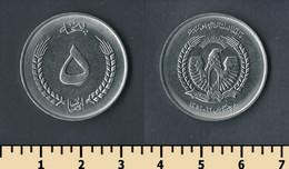 Afghanistan 5 Afghani 1973 - Afghanistan