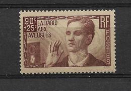 FRANCE  N° 418   **     NEUF SANS CHARNIERE - Neufs