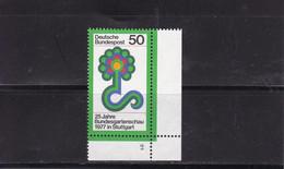 Bundesgartenschau Mi 927 1977 Neuf Sans Charniere POSTFRIS MNH ** Germany / BRD / Allemange - Nuovi