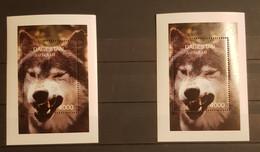 DAGESTAN WOLF DOGS 2 MINI BLOCKS MNH - Perros