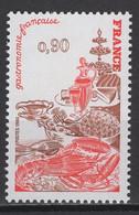 France: 1980. Y&T 2020. N° 2077 TP **, MNH, Neuf(s). TTB - Neufs