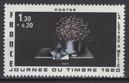 France: 1980. Y&T 2020. N° 2078 TP **, MNH, Neuf(s). TTB - Neufs