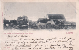 Kowno - Les Ruines Du Château De La Reine Bone - Latvia