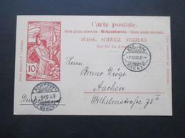 Schweiz 1900 Ganzsache P33 UPU Mit Rasierklingenstempel Bern BRF.EXP. Nach Aachen Gesendet - Enteros Postales