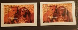 YAKUTIA DOGS LOT 2 MINI BLOCKS PERFORED MNH. - Perros