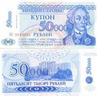 "1996. Transnistria, OP ""50000 Rub"" On 1 Rub, P-30, UNC - Moldova"