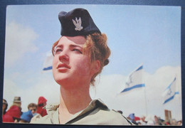 ISRAEL INDEPENDENCE PARADE ARMY SOLDIERS ZAHAL JERUSALEM ISRANOF 785 IDF DEFENSE AIR WOMAN PICTURE POSTCARD PHOTO STAMP - Israele