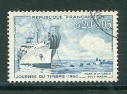 FRANCE-Y&T N°1245- Oblitéré - Used Stamps