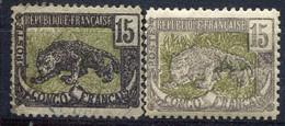 Congo               32 * Et 32 (o)  Variante De Couleur - Ongebruikt