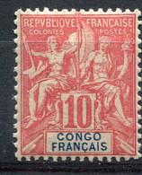 Congo               42 ** - Nuovi